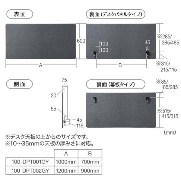 デスクトップパネル 仕切り 卓上 衝立 デスクパーテーション フェルト クランプ式 幅120cm オフィス(即納)|sanwadirect|12