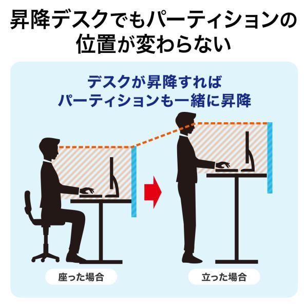 デスクトップパネル 仕切り 卓上 衝立 デスクパーテーション フェルト クランプ式 幅120cm オフィス(即納)|sanwadirect|04