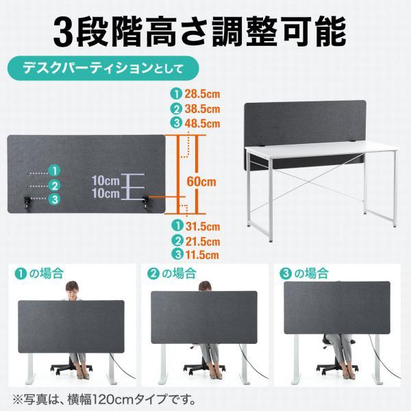 デスクトップパネル 仕切り 卓上 衝立 デスクパーテーション フェルト クランプ式 幅120cm オフィス(即納)|sanwadirect|05