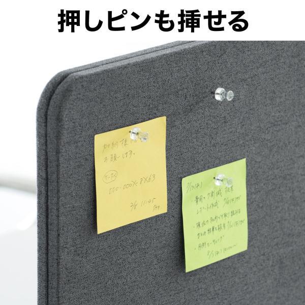 デスクトップパネル 仕切り 卓上 衝立 デスクパーテーション フェルト クランプ式 幅120cm オフィス(即納)|sanwadirect|08