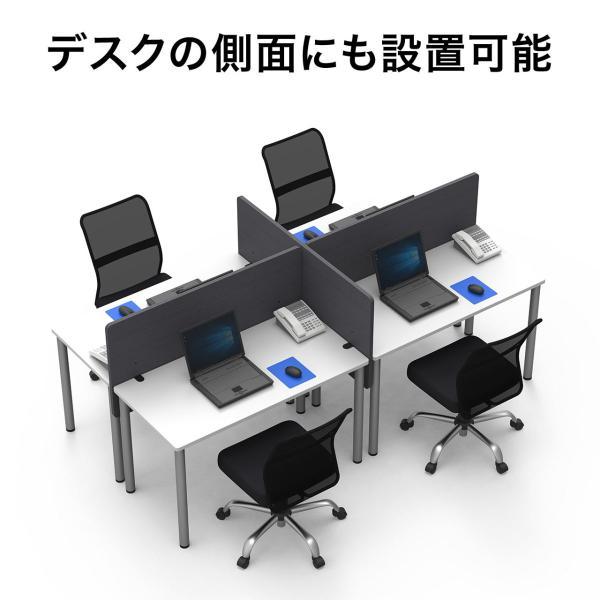デスクトップパネル 仕切り 卓上 衝立 デスクパーテーション フェルト クランプ式 幅120cm オフィス(即納)|sanwadirect|10