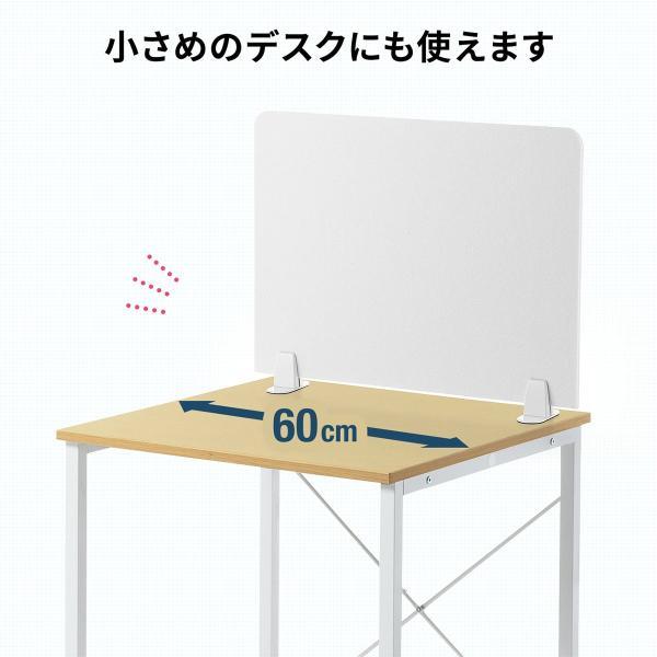デスクトップパネル デスクパーティション 衝立 デスク パーテーション フェルト 600mm スタンド式 幅60cm 置き型|sanwadirect|11