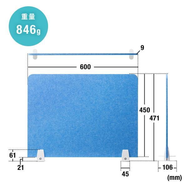 デスクトップパネル デスクパーティション 衝立 デスク パーテーション フェルト 600mm スタンド式 幅60cm 置き型|sanwadirect|12