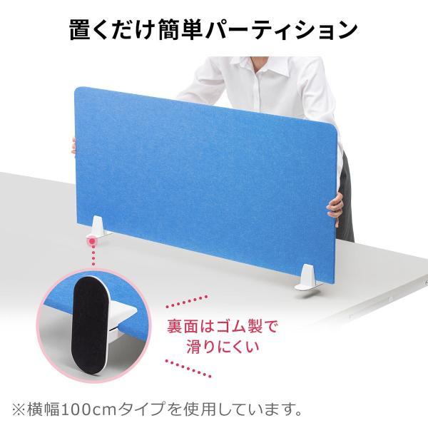 デスクトップパネル デスクパーティション 衝立 デスク パーテーション フェルト 600mm スタンド式 幅60cm 置き型|sanwadirect|03