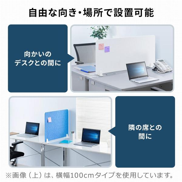 デスクトップパネル デスクパーティション 衝立 デスク パーテーション フェルト 600mm スタンド式 幅60cm 置き型|sanwadirect|04