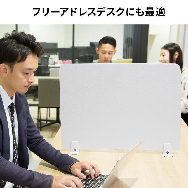 デスクトップパネル デスクパーティション 衝立 デスク パーテーション フェルト 600mm スタンド式 幅60cm 置き型|sanwadirect|05