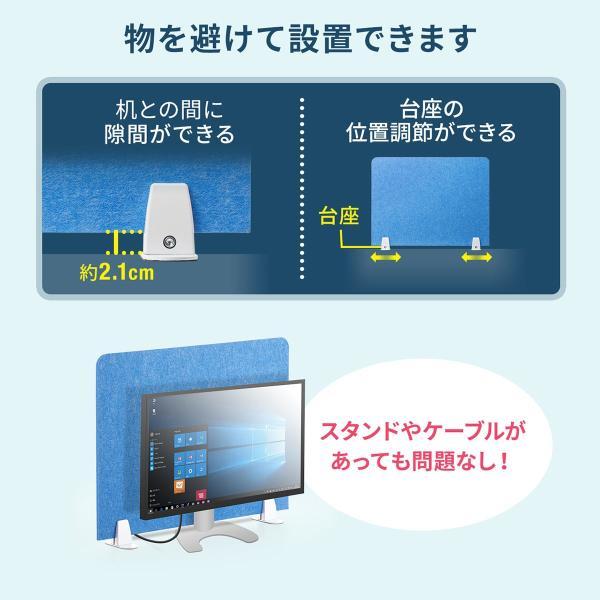 デスクトップパネル デスクパーティション 衝立 デスク パーテーション フェルト 600mm スタンド式 幅60cm 置き型|sanwadirect|06