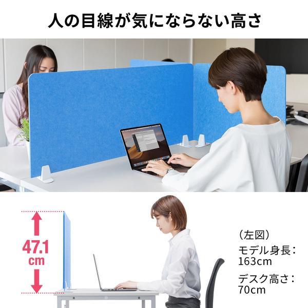 デスクトップパネル デスクパーティション 衝立 デスク パーテーション フェルト 600mm スタンド式 幅60cm 置き型|sanwadirect|07