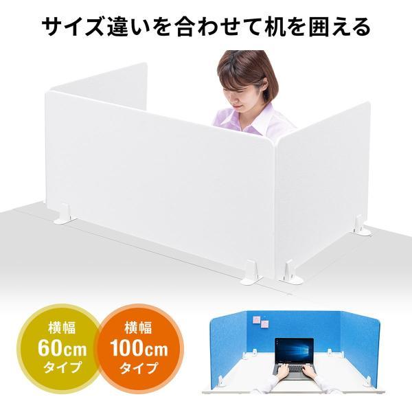 デスクトップパネル デスクパーティション 衝立 デスク パーテーション フェルト 600mm スタンド式 幅60cm 置き型|sanwadirect|08