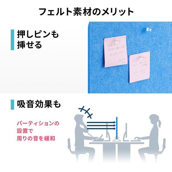 デスクトップパネル デスクパーティション 衝立 デスク パーテーション フェルト 600mm スタンド式 幅60cm 置き型|sanwadirect|09