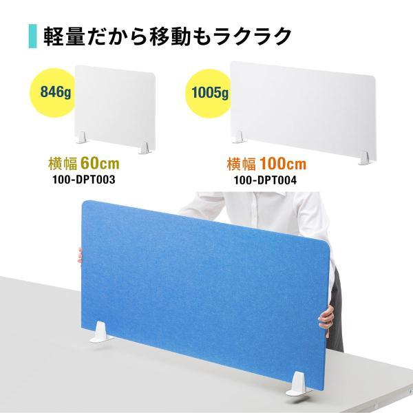 デスクトップパネル デスクパーティション 衝立 デスク パーテーション フェルト 600mm スタンド式 幅60cm 置き型|sanwadirect|10