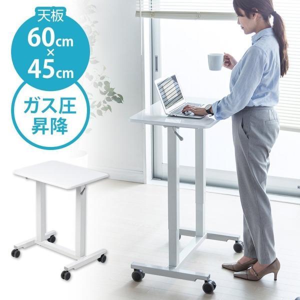 スタンディングデスク ガス圧 スタンディングテーブル 昇降式 幅60cm 奥行45cm  上下昇降 キャスター付き(即納)|sanwadirect