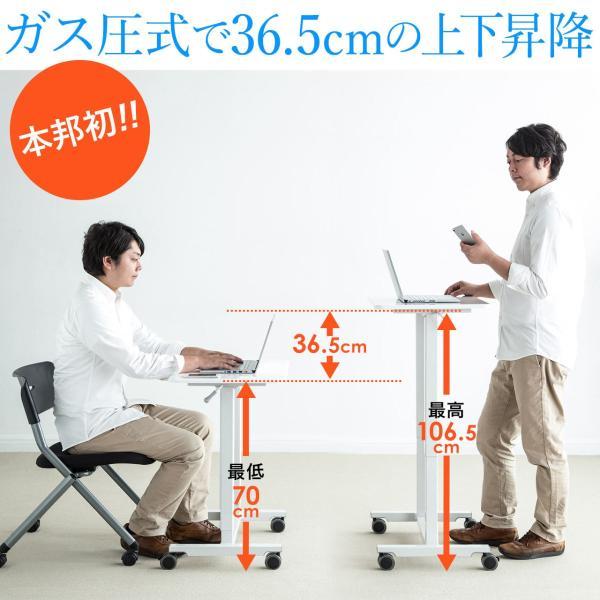 スタンディングデスク ガス圧 スタンディングテーブル 昇降式 幅60cm 奥行45cm  上下昇降 キャスター付き(即納)|sanwadirect|03