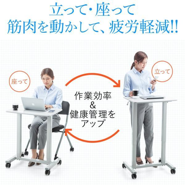 スタンディングデスク ガス圧 スタンディングテーブル 昇降式 幅60cm 奥行45cm  上下昇降 キャスター付き(即納)|sanwadirect|04