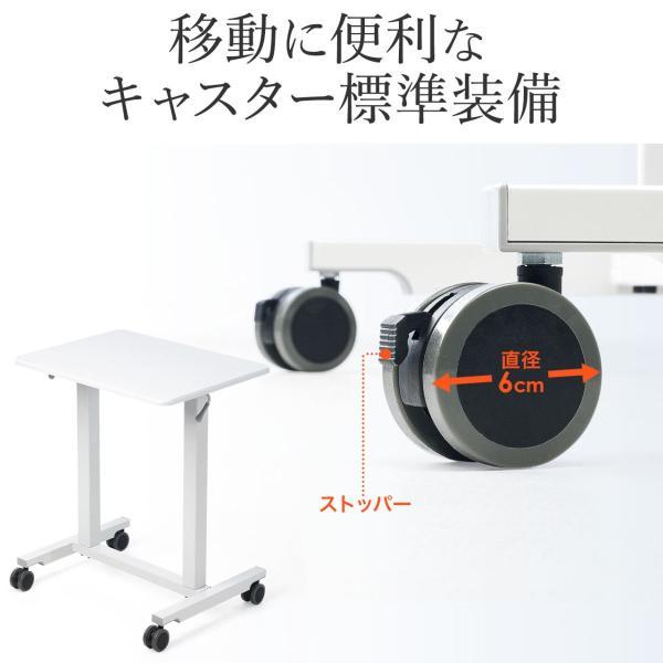 スタンディングデスク ガス圧 スタンディングテーブル 昇降式 幅60cm 奥行45cm  上下昇降 キャスター付き(即納)|sanwadirect|06