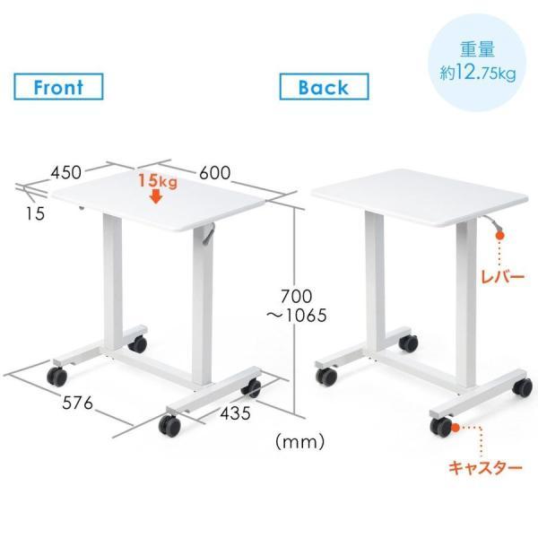 スタンディングデスク ガス圧 スタンディングテーブル 昇降式 幅60cm 奥行45cm  上下昇降 キャスター付き(即納)|sanwadirect|10
