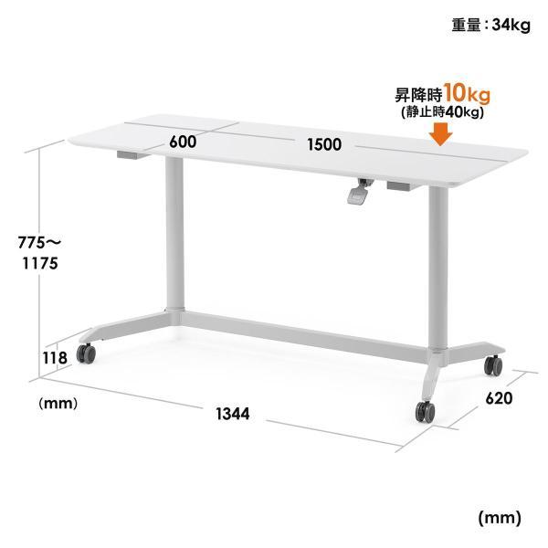スタンディングデスク 昇降式デスク テーブル ガス圧昇降 キャスター付き 幅150cm 奥行60cm シェアデスク 上下昇降(即納) sanwadirect 02
