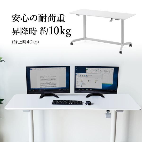 スタンディングデスク 昇降式デスク テーブル ガス圧昇降 キャスター付き 幅150cm 奥行60cm シェアデスク 上下昇降(即納) sanwadirect 10