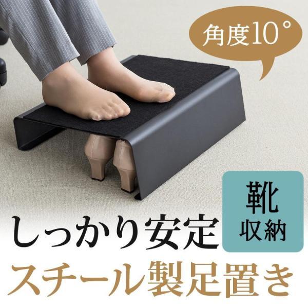 足置き台 フットレスト 足置き オフィス デスク下(即納)|sanwadirect