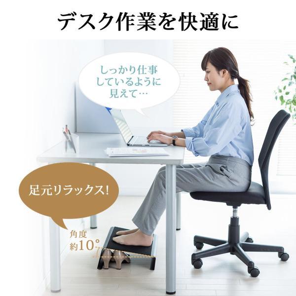 足置き台 フットレスト 足置き オフィス デスク下(即納)|sanwadirect|02