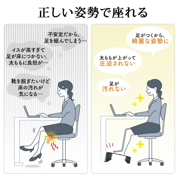 足置き台 フットレスト 足置き オフィス デスク下(即納)|sanwadirect|03