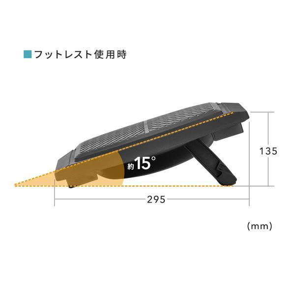 バランスボード 体幹トレーニング フットレスト 足置き エクササイズ ダイエット(即納) sanwadirect 12
