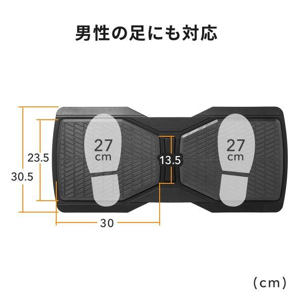 バランスボード 体幹トレーニング フットレスト 足置き エクササイズ ダイエット(即納) sanwadirect 09