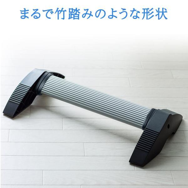 フットレスト(足置き・竹踏み風・角度調節可能・エルゴノミクス・耐荷重80kg)|sanwadirect|03