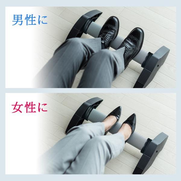 フットレスト(足置き・竹踏み風・角度調節可能・エルゴノミクス・耐荷重80kg)|sanwadirect|09
