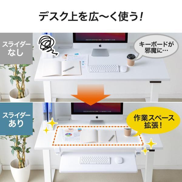キーボードスライダー キーボード 収納 追加 後付け スペース デスク 置き スライド 机下 テーブル(即納)|sanwadirect|02
