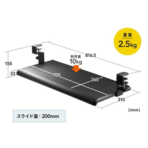 キーボードスライダー キーボード 収納 追加 後付け スペース デスク 置き スライド 机下 テーブル(即納)|sanwadirect|11