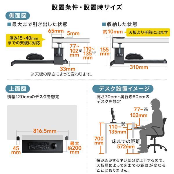 キーボードスライダー キーボード 収納 追加 後付け スペース デスク 置き スライド 机下 テーブル(即納)|sanwadirect|12
