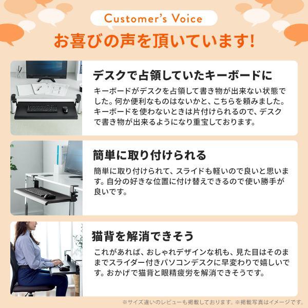 キーボードスライダー キーボード 収納 追加 後付け スペース デスク 置き スライド 机下 テーブル(即納)|sanwadirect|03