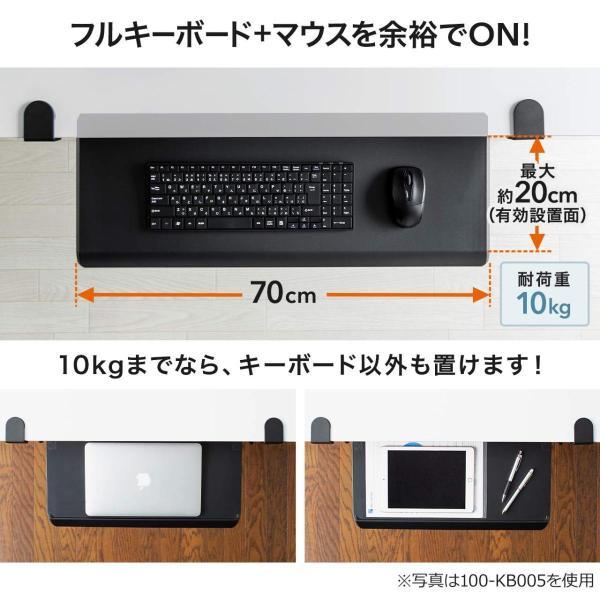 キーボードスライダー キーボード 収納 追加 後付け スペース デスク 置き スライド 机下 テーブル(即納)|sanwadirect|05