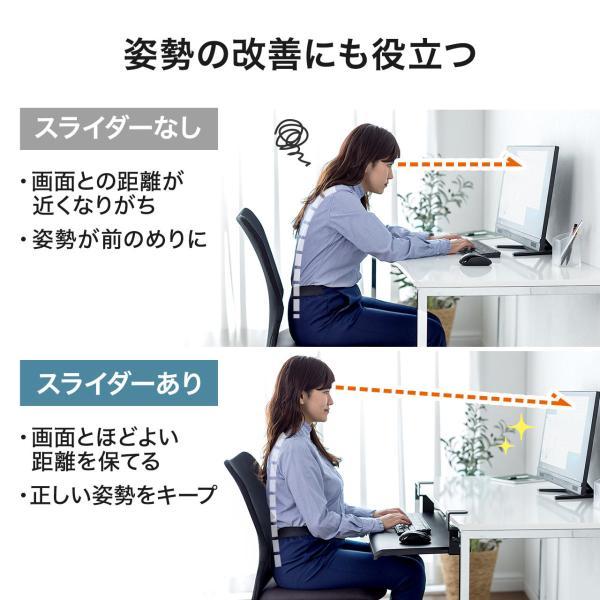 キーボードスライダー キーボード 収納 追加 後付け スペース デスク 置き スライド 机下 テーブル(即納)|sanwadirect|06