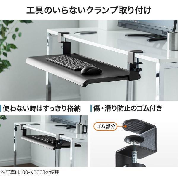 キーボードスライダー キーボード 収納 追加 後付け スペース デスク 置き スライド 机下 テーブル(即納)|sanwadirect|07