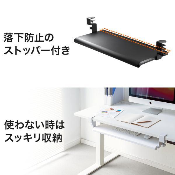 キーボードスライダー キーボード 収納 追加 後付け スペース デスク 置き スライド 机下 テーブル(即納)|sanwadirect|08