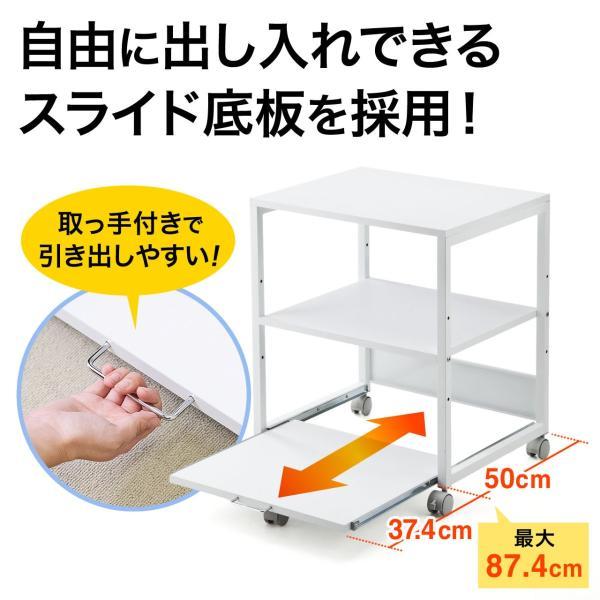 3段プリンター台 プリンタワゴン キャスター付き 引き出し付 ノートパソコン台(即納)|sanwadirect|02