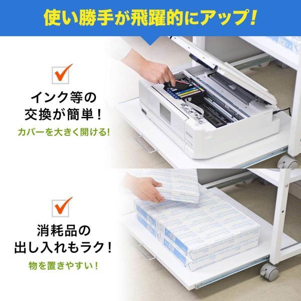 3段プリンター台 プリンタワゴン キャスター付き 引き出し付 ノートパソコン台(即納)|sanwadirect|03