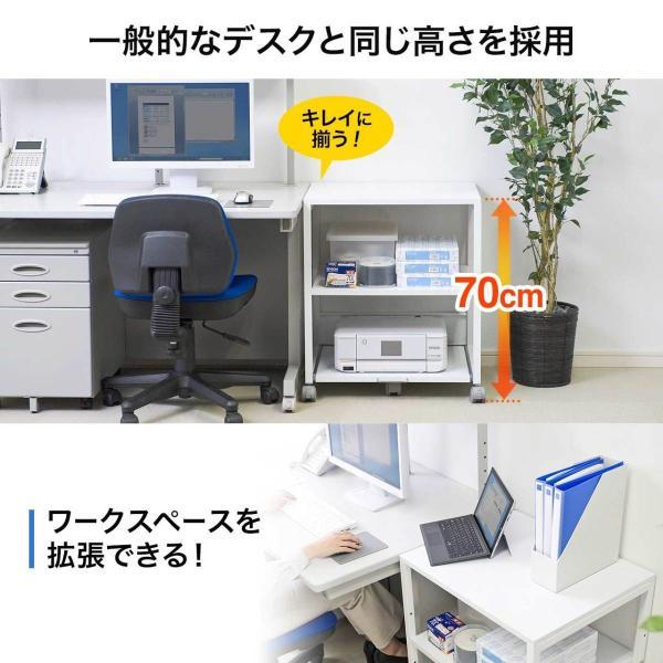 3段プリンター台 プリンタワゴン キャスター付き 引き出し付 ノートパソコン台(即納)|sanwadirect|04