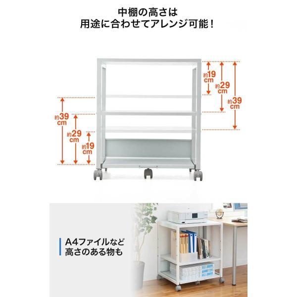 3段プリンター台 プリンタワゴン キャスター付き 引き出し付 ノートパソコン台(即納)|sanwadirect|07