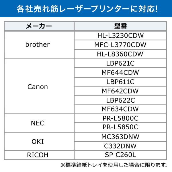3段プリンター台 プリンタワゴン キャスター付き ノートパソコン台|sanwadirect|09