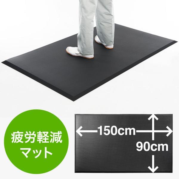 疲労軽減 マット 立ち作業 滑り止め 冷え防止 幅150cm(即納)|sanwadirect|14