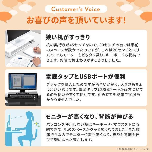モニター台 USBポート 電源タップ 机上台 液晶 パソコン台 モニター 液晶モニター台 机上ラック(即納)|sanwadirect|02