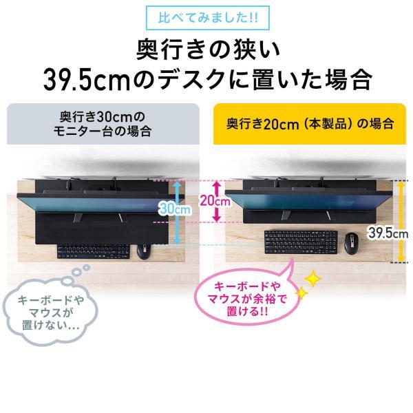 モニター台 USBポート 電源タップ 机上台 液晶 パソコン台 モニター 液晶モニター台 机上ラック(即納)|sanwadirect|11