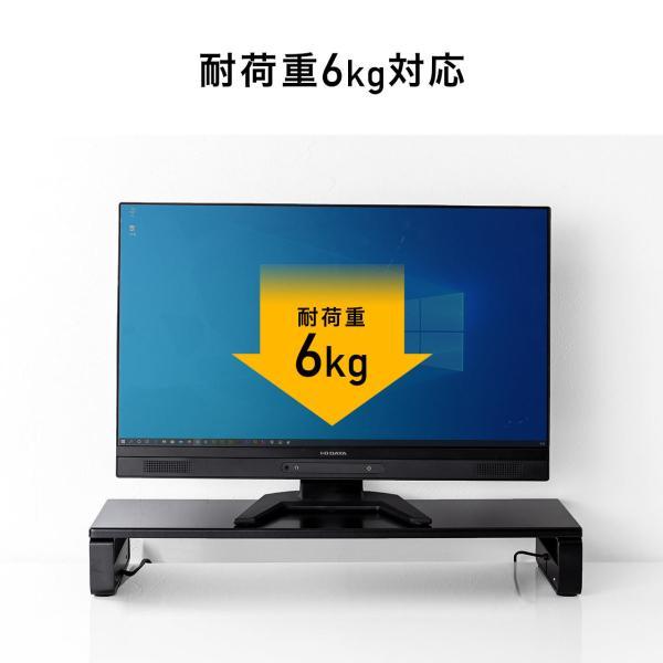 モニター台 USBポート 電源タップ 机上台 液晶 パソコン台 モニター 液晶モニター台 机上ラック(即納)|sanwadirect|14