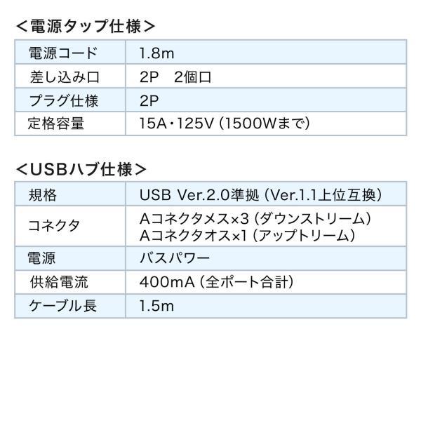 モニター台 USBポート 電源タップ 机上台 液晶 パソコン台 モニター 液晶モニター台 机上ラック(即納)|sanwadirect|17