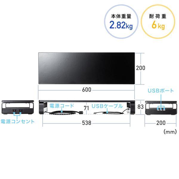 モニター台 USBポート 電源タップ 机上台 液晶 パソコン台 モニター 液晶モニター台 机上ラック(即納)|sanwadirect|18