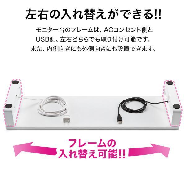モニター台 USBポート 電源タップ 机上台 液晶 パソコン台 モニター 液晶モニター台 机上ラック(即納)|sanwadirect|06