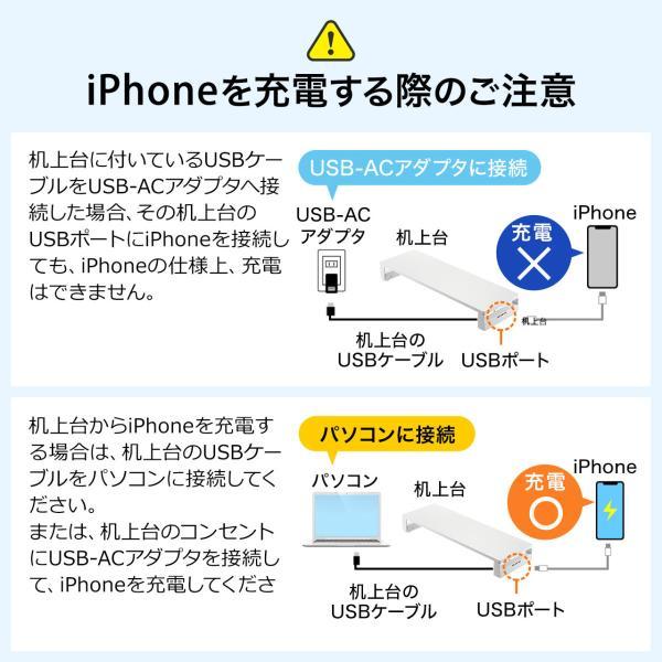 モニター台 USBポート 電源タップ 机上台 液晶 パソコン台 モニター 液晶モニター台 机上ラック(即納)|sanwadirect|07